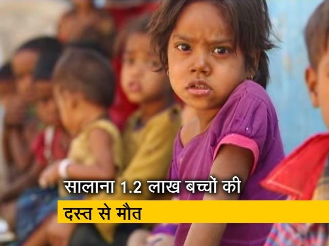Video : बनेगा स्वच्छ इंडिया: 16.31 करोड़ भारतीयों को पीने का साफ पानी उपलब्ध नहीं
