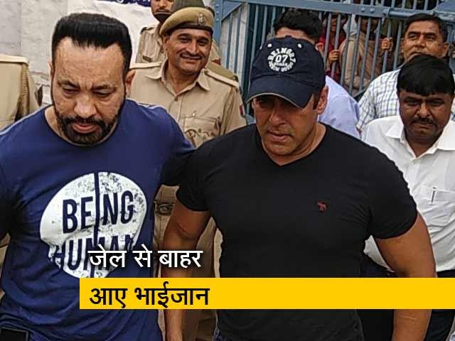 Video : जोधपुर जेल से बाहर आए सलमान खान, एयरपोर्ट रवाना
