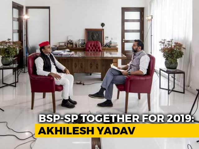 Video : 'BSP-SP Alliance For 2019 Is Obvious': Akhilesh Yadav