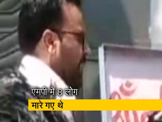 Videos : 'दंगे कराने के लिए मोटी रकम बांटी गई'