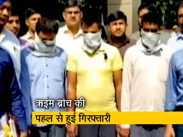 Videos : सीबीएसई पेपर लीक केस में ऊना जिले से 3 गिरफ्तार