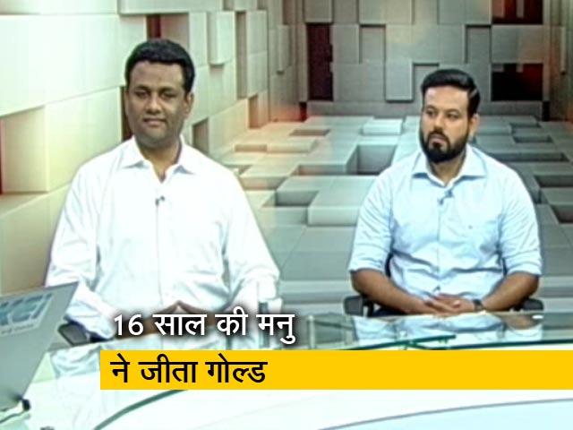 Videos : 'मनु भाकर के रूप में भारत को नया शूटिंग स्टार मिला'