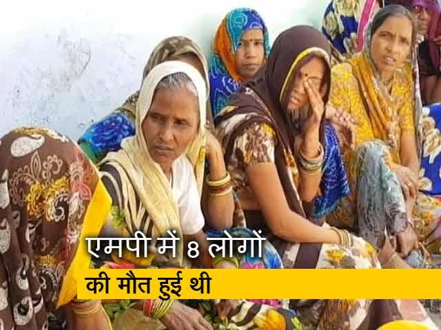 Video : भारत बंद के दिन हिंसा के पीछे की कहानी