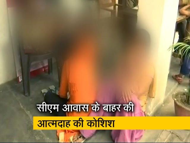 Videos : महिला ने की आत्मदाह की कोशिश, BJP विधायक पर लगाया रेप का आरोप