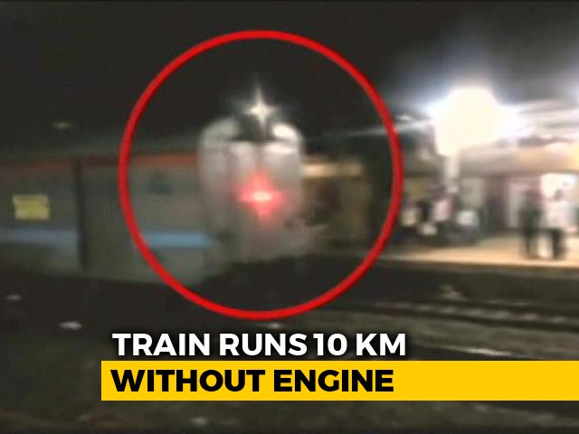 Video : Watch: People Screamed To Alert Passengers As Train Ran Without Engine