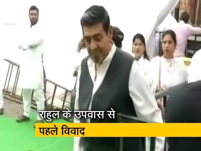 Video : राहुल के अनशन से पहले राजघाट पर विवाद