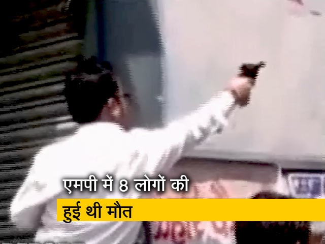 Video : ग्राउंड रिपोर्ट: भारत बंद के दिन हिंसा के पीछे की कहानी