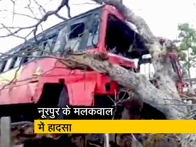 Video : हिमाचल प्रदेश: कांगड़ा में स्कूल बस खाई में गिरी, कई बच्चों की मौत