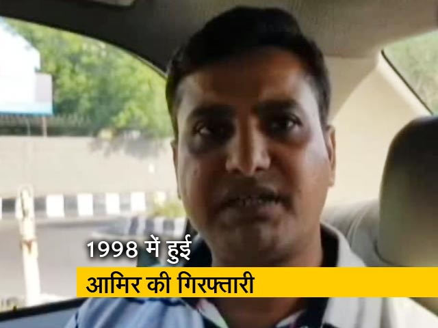 Videos : सिटी सेंटर: दिल्ली में बेगुनाह आमिर ने काटी 14 साल जेल, मुंबई एयरपोर्ट पर मेगा ब्लॉक