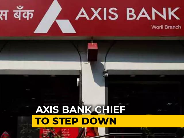 Video : Axis Bank CEO Shikha Sharma Seeks To Shorten Next Term