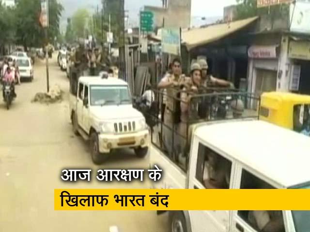 Videos : Top News @ 8:00 AM :  जाति आधारित आरक्षण के खिलाफ आज भारत बंद