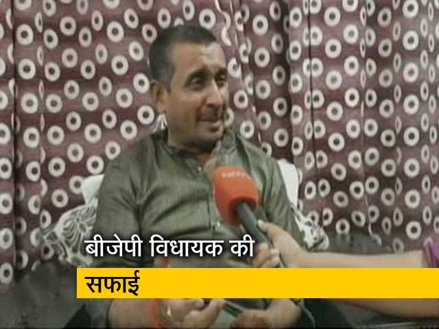 Videos : मेरे ऊपर लगे आरोप निराधार : बीजेपी विधायक कुलदीप सिंह सेंगर