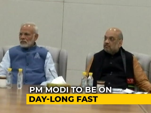 "Video : PM To Fast On Thursday As BJP Protests Against ""Disruption Of Parliament"""