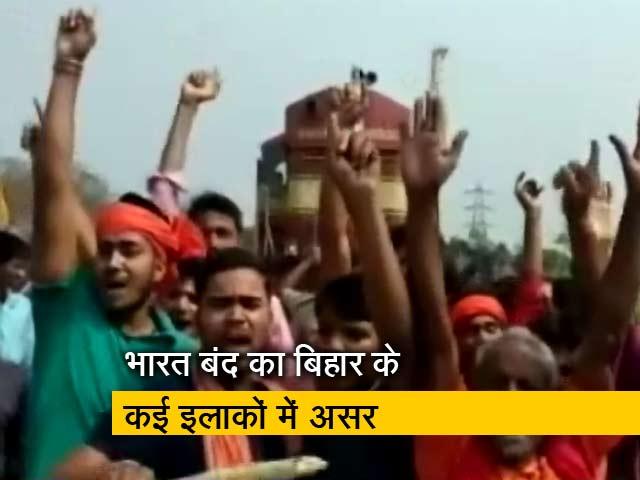 Videos : दलित आरक्षण के खिलाफ हुआ भारत बंद