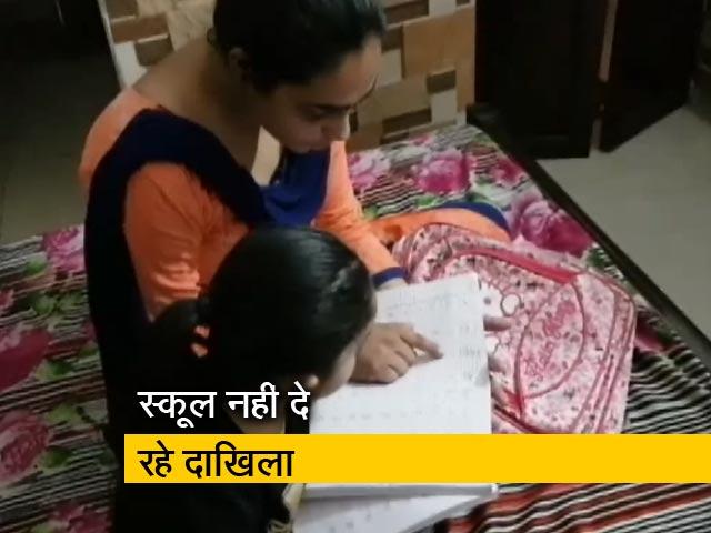 Videos : सिटी सेंटर : केजरीवाल को ठेंगा दिखाते स्कूल, महाराष्ट्र में स्कूल खोल सकेंगी निजी कंपनियां