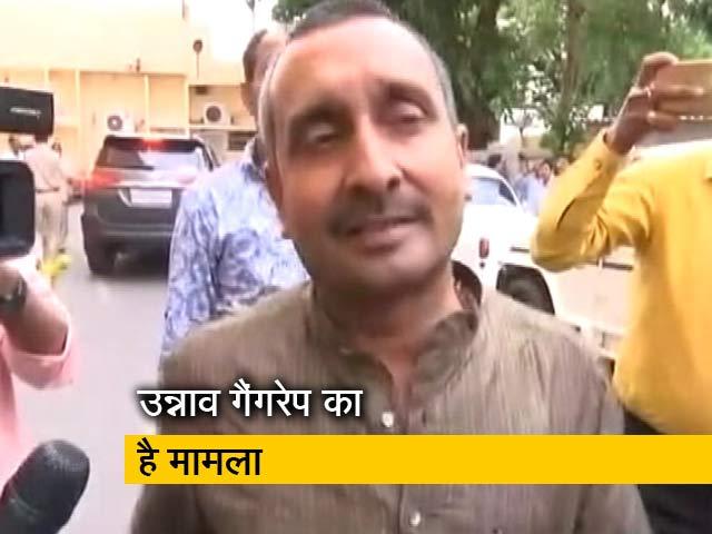 Video : BJP विधायक का पीड़ित परिवार को धमकाता हुआ ऑडियो वायरल
