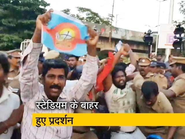 Videos : विरोध प्रदर्शन के बाद चेन्नई में अब नहीं होंगे IPL मैच