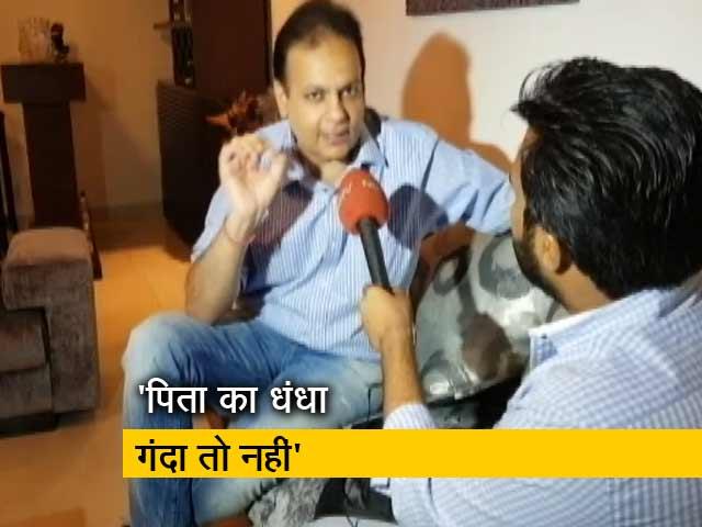 Video : सिटी सेंटर : फिर विवाद में हरियाणा सरकार, पद से हटाए गए कुमार विश्वास