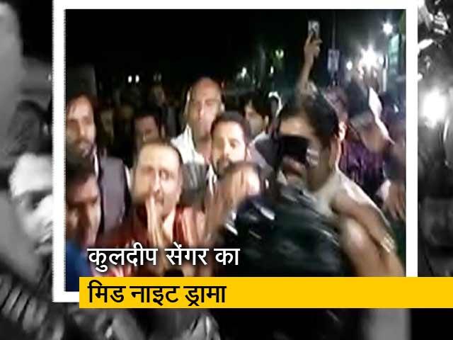 Videos : TopNews8AM: कुलदीप सेंगर सरेंडर करने SSP दफ़्तर पहुंचा, फिर लापता