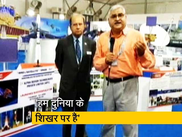 Video : अंतरिक्ष में इसरो की एक नई उड़ान