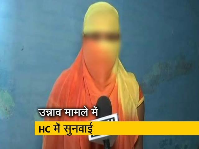Videos : इंडिया 7बजे : 2 रेप मामलों में इंसाफ की लड़ाई
