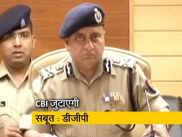 Videos : न्यूज टाइम इंडिया : उन्नाव गैंगरेप मामले में  MLA की गिरफ्तारी से पुलिस का इनकार