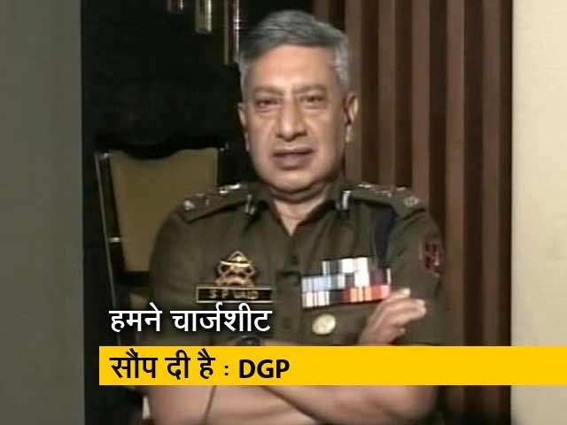 Video : कठुआ रेप मामले पर जम्मू कश्मीर के DGP ने की NDTV से बात
