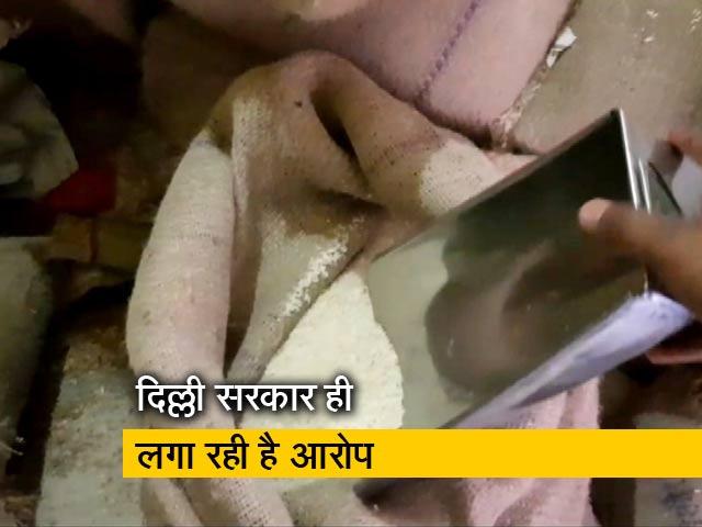 Videos : दिल्ली में OTP से राशन घोटाला! एक ही नंबर पर 500 घरों का राशन
