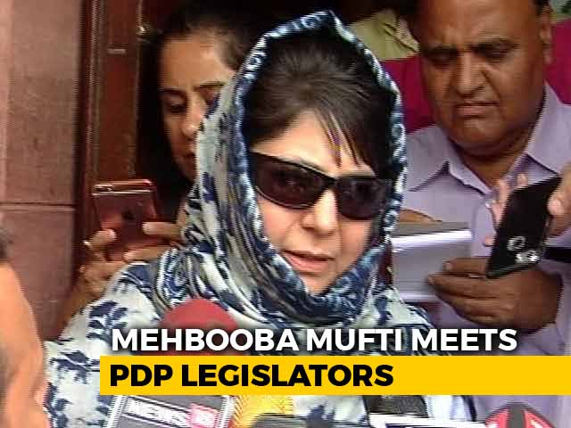 Video : After Exit Of 2 Ministers, Crucial Meetings At BJP, Mehbooba Mufti Camps