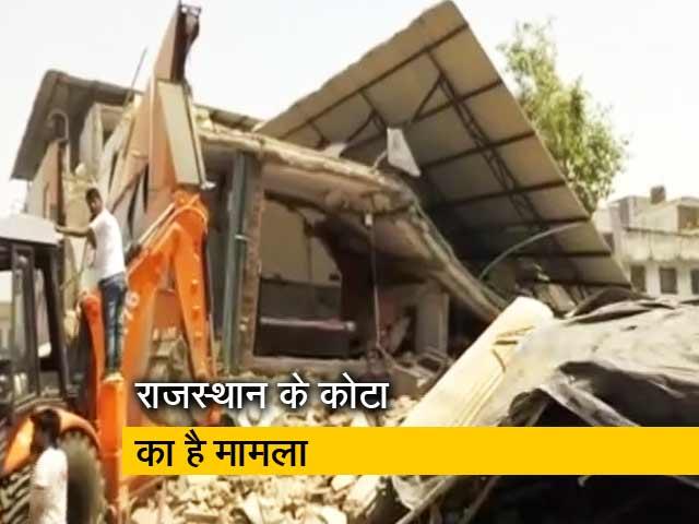 Video : कोटा में बीयर बार की इमारत गिरी, 4 को बचाया गया