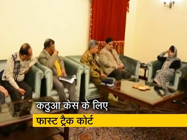Videos : कठुआ केस को लेकर BJP-PDP की अलग-अलग बैठक