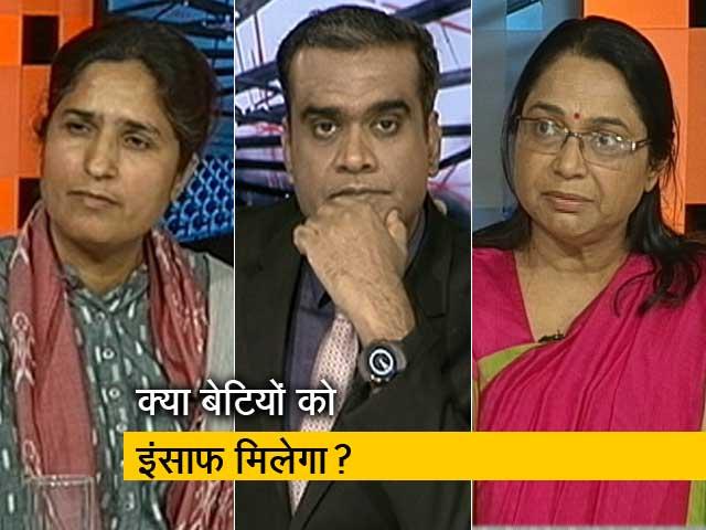 Video : मुकाबला : आरोपियों के समर्थन में प्रदर्शन क्यों?