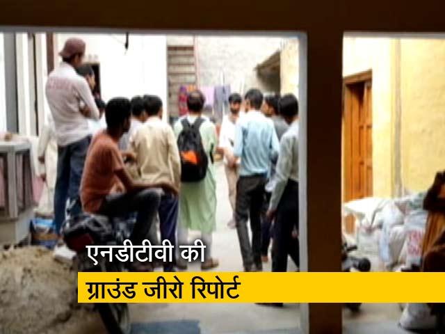 Videos : दलित बंद के बाद दर्ज हुए मुक़दमे की हकीकत की पड़ताल