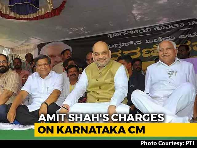 Amit Shah's 'Chargesheet' Against Siddaramaiah: NDTV Fact Check