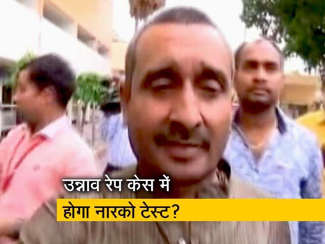 Videos : उन्नाव रेप केस के आरोपी  कुलदीप सिंह सेंगर को जांच के लिए लाया जा सकता है दिल्ली