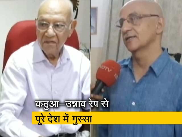 Videos : पूर्व नौकरशाहों ने पीएम मोदी को लिखा खुला खत