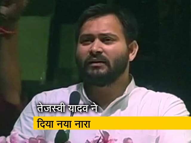 Videos : देश में अगला चुनाव जय श्रीराम-जय भीम समर्थकों के बीच होगा?