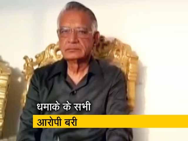 Videos : मक्का मस्जिद धमाके के समय गृह मंत्री रहे शिवराज पाटिल से खास बातचीत