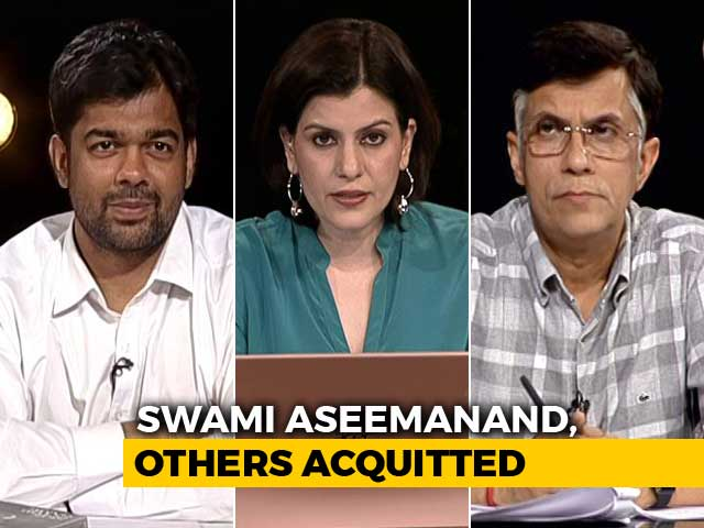 Video : Mecca Masjid Case: All Accused Acquitted