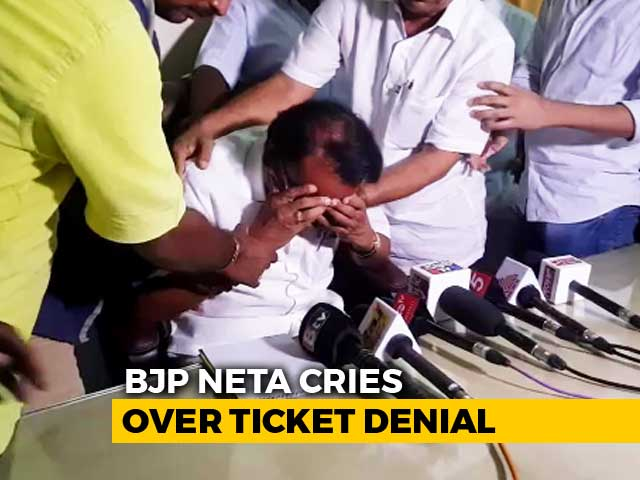 BJP Leader Weeps At Not Making Candidates' List, Meltdown On Camera