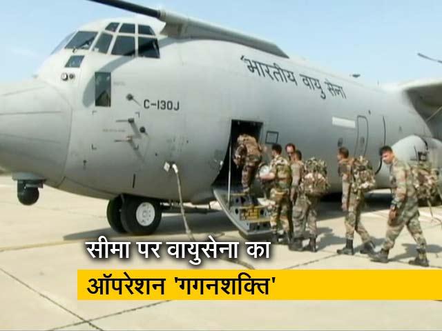 Videos : वायुसेना का युद्धाभ्यास 'गगन शक्ति', तीनों महिला फाइटर भी शामिल