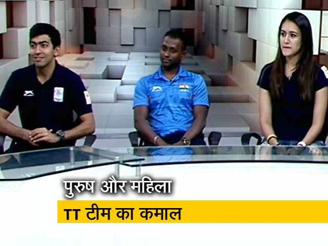 Videos : राष्ट्रमंडल में पदक जीतने वाले TT खिलाड़ियों से खास बातचीत