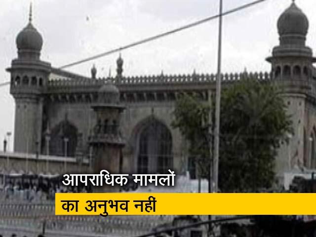 Videos : न्यूज टाइम इंडिया : वकील की योग्यता पर उठे सवाल