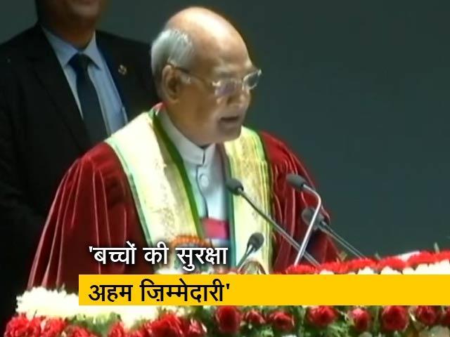 Videos : कठुआ पर राष्ट्रपति कोविंद ने जताया दुख, कहा - हम कैसा समाज बना रहे हैं