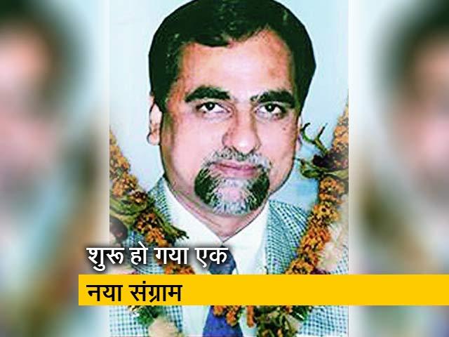 Videos : इंडिया 7 बजे : जज लोया मामले में आए फैसले के बाद बीजेपी-कांग्रेस आमने-सामने