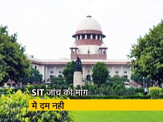 Videos : न्यूज टाइम इंडिया : SC ने जज लोया की मौत को बताया प्राकृतिक