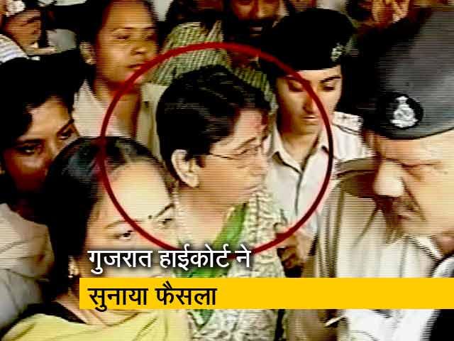 Videos : नरोदा पाटिया दंगा: माया कोडनानी बरी, बाबू बजरंगी की सजा बरकरार