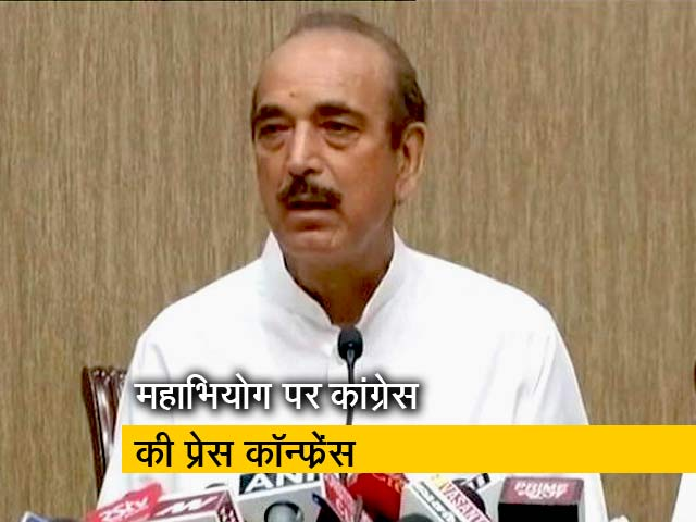 Videos : कांग्रेस ने CJI के खिलाफ राज्यसभा के सभापति को महाभियोग का नोटिस दिया