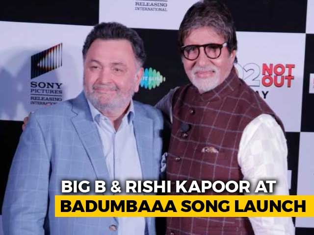 Video : Rishi Kapoor & Amitabh Bachchan Share Fond Memories
