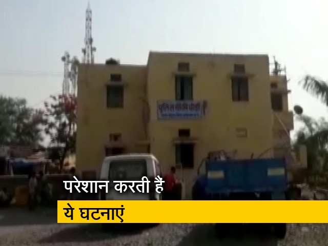 Videos : न्यूज टाइम इंडिया: बच्चियों से रेप और हत्या